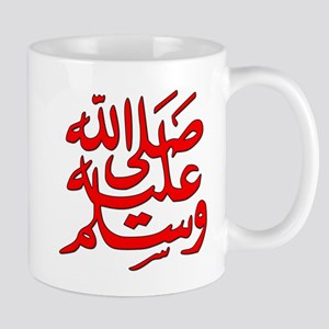 Mohamad Peace Be Upon Him Mug
